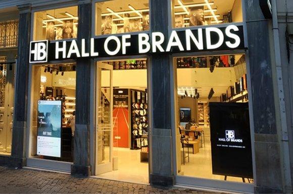 Hall Of Brands Kalamiotou