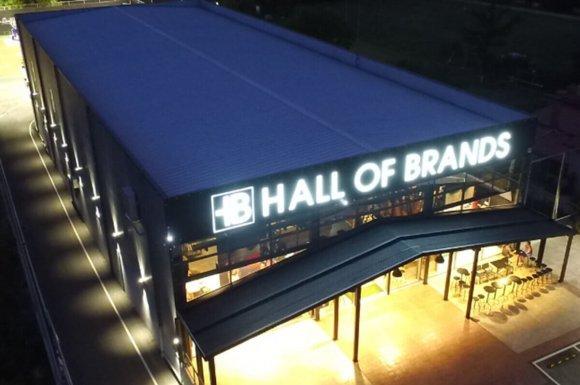 Hall Of Brands Epirus